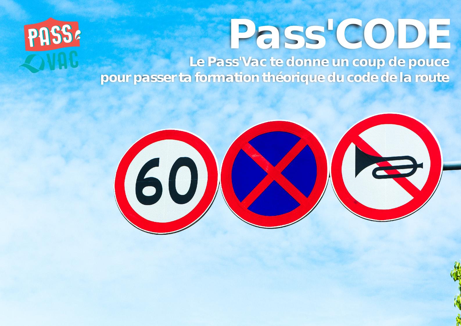 PassCODE2019